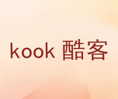 酷客-KOOK