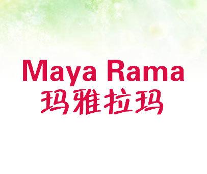 玛雅拉玛-MAYA-RAMA