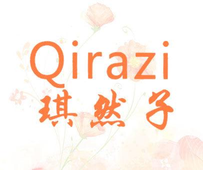 琪然子-QIRAZI