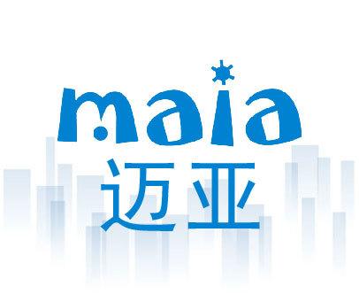 迈亚-MAIA