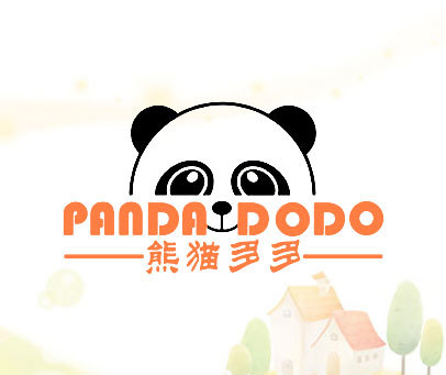 熊猫多多-PANDA-DODO