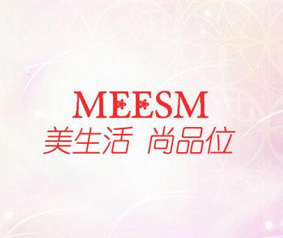 美生活-尚品位-MEESM