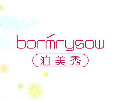 泊美秀-BORMRYSOW