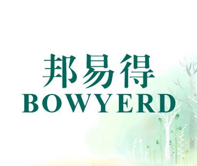 邦易得-BOWYERD