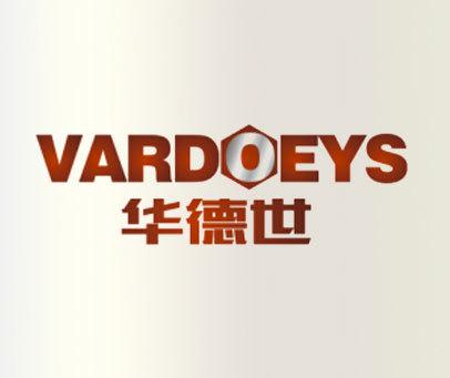 华德世-VARDOEYS