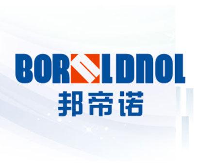 邦帝诺-BORNLDNOL