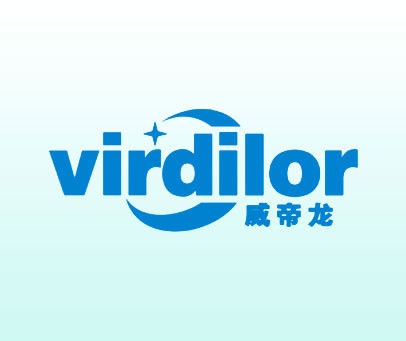 威帝龙-VIRDILOR