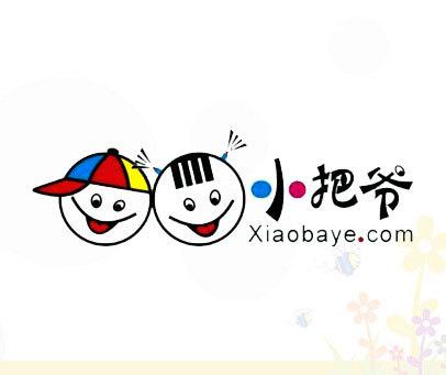小把爷-XIAOBAYE.COM