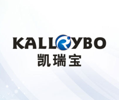 凯瑞宝-KALLRYBO