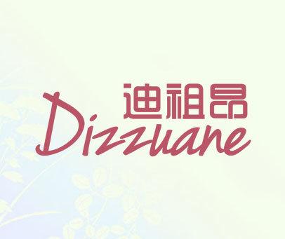 迪祖昂-DIZZUANE