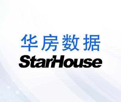 华房数据-STARHOUSE