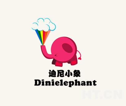 迪尼小象-DINIELEPHANT
