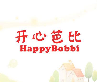 开心芭比-HAPPYBOBBI