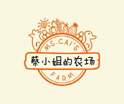 蔡小姐的农场-MS.CAI'S FARM