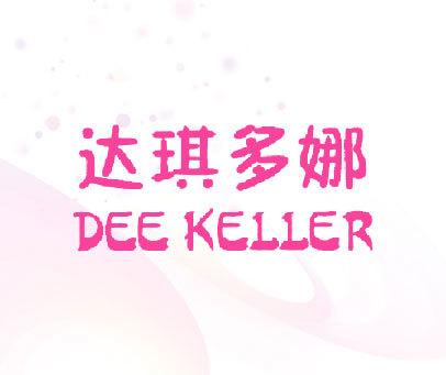 达琪多娜-DEEKELLER