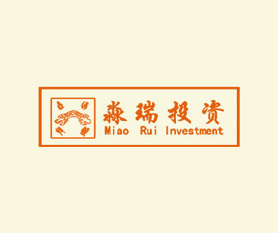 淼瑞投资-MIAORUIINVESTMENT