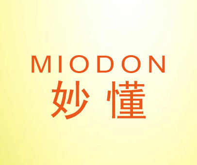 妙懂-MIODON
