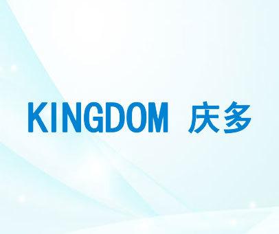 庆多-KINGDOM
