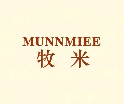 牧米-MUNNMIEE