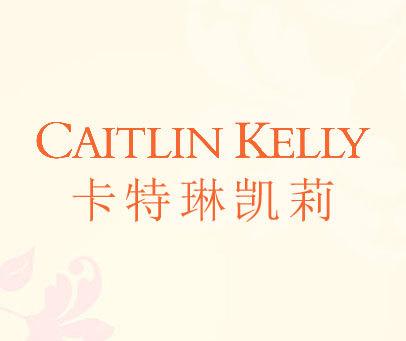 卡特琳凯莉-CAITLIN KELLY