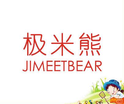 极米熊-JIMEETBEAR