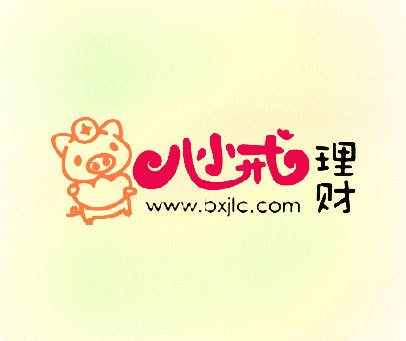 八小戒理财-WWW.BXJLC.COM
