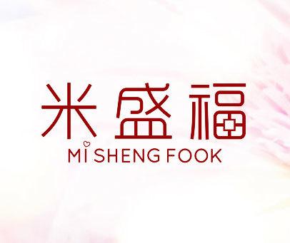 米盛福-MI-SHENG-FOOK
