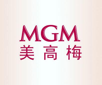 美高梅-MGM