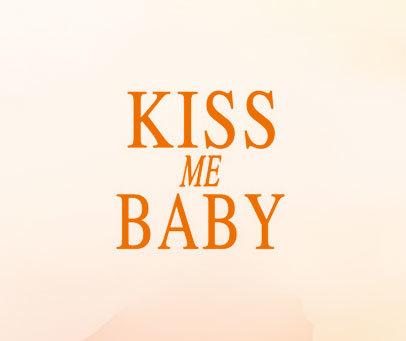 KISS-ME-BABY