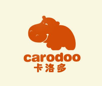 卡洛多-CARODOO