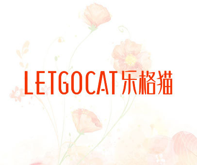 LETGOCAT-乐格猫