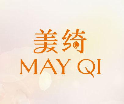 美绮-MAY-QI