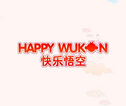快乐悟空-HAPPY-WUKON