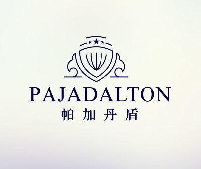 帕加丹盾-PAJADALTON