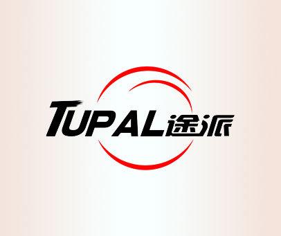 途派-TUPAL