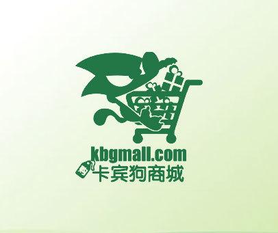 卡宾狗商城-KBGMALL.COM