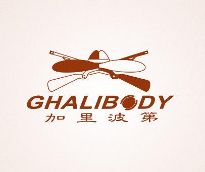 加里波第-GHALIBODY
