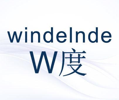 W度-WINDELNDE