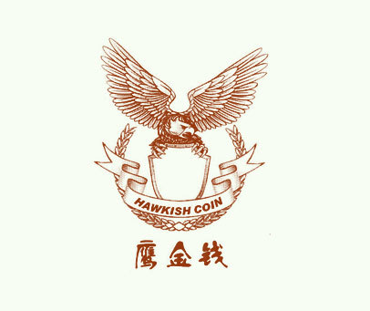 鹰金钱-HAWKISH-COIN