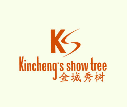 金城秀树-KINCHENG'S-SHOW-TREE-KS