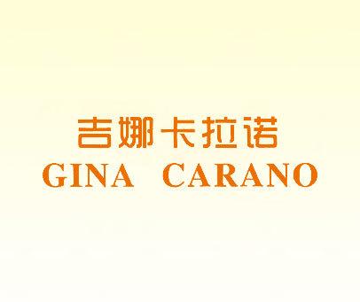 吉娜卡拉诺-GINA-CARANO