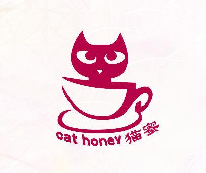 猫蜜-CAT-HONEY