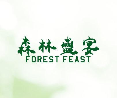森林盛宴 -FOREST-FEAST