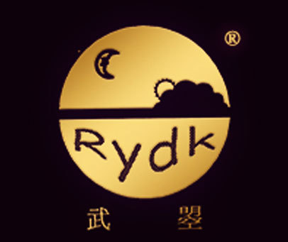 武曌-RYDK
