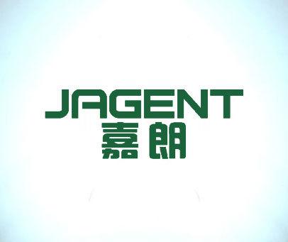 嘉朗-JAGENT