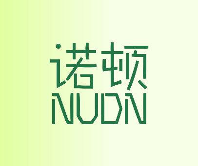 诺顿-NUDN