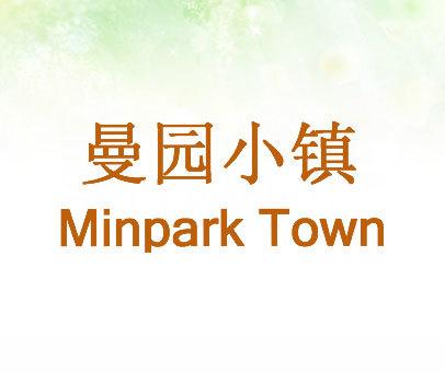 曼园小镇-MINPARK-TOWN