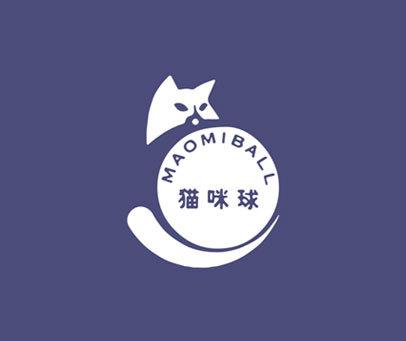 猫咪球-MAOMIBALL