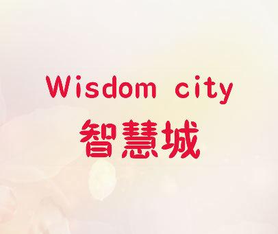 智慧城-WISDOM-CITY