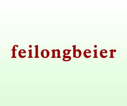 FEILONGBEIER